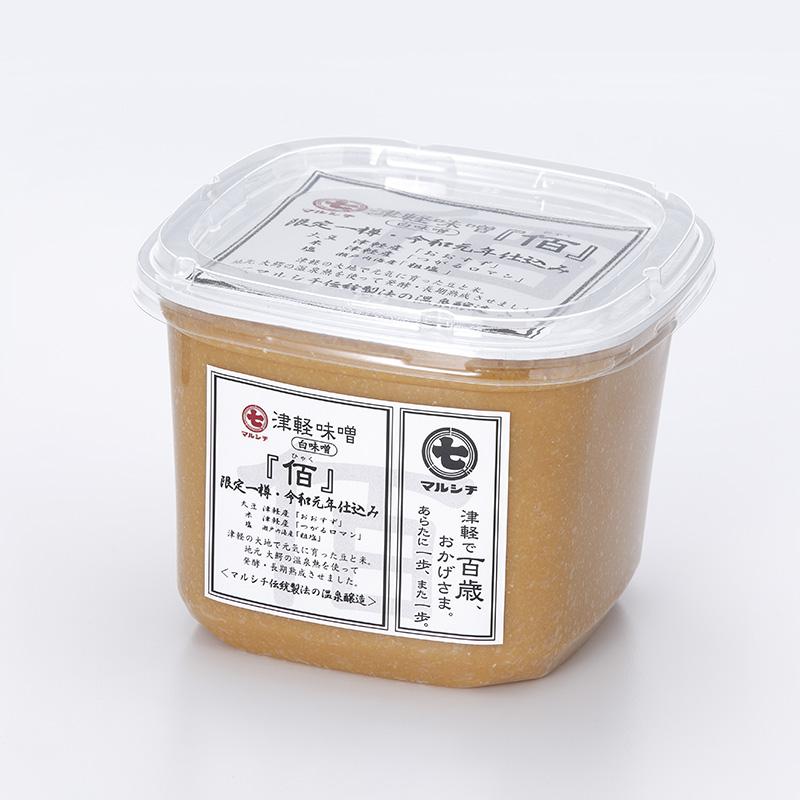 マルシチ 津軽味噌『佰』白味噌