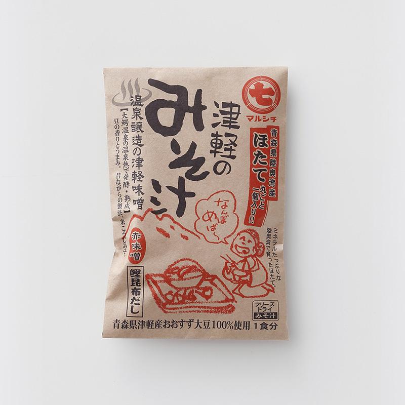 マルシチ 津軽のみそ汁(ほたて)